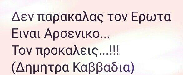 ...ante loipon!!!