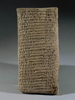 Curse Upon Akkad, a text recounting the ruin of the capital, cursed by the gods when king Naram-Sin destroyed the temple of Enlil in Nippu - now there is evidence drought ended the Akkadian empire.