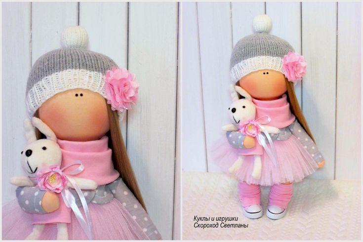 Svetlana Skorokhod - para niños ..... Altura 30-35 cm ..   OK.RU