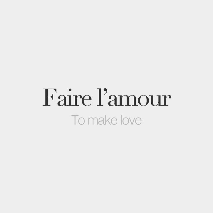 French Words — Faire l'amour | To make love | /fɛʁ l‿a.muʁ/