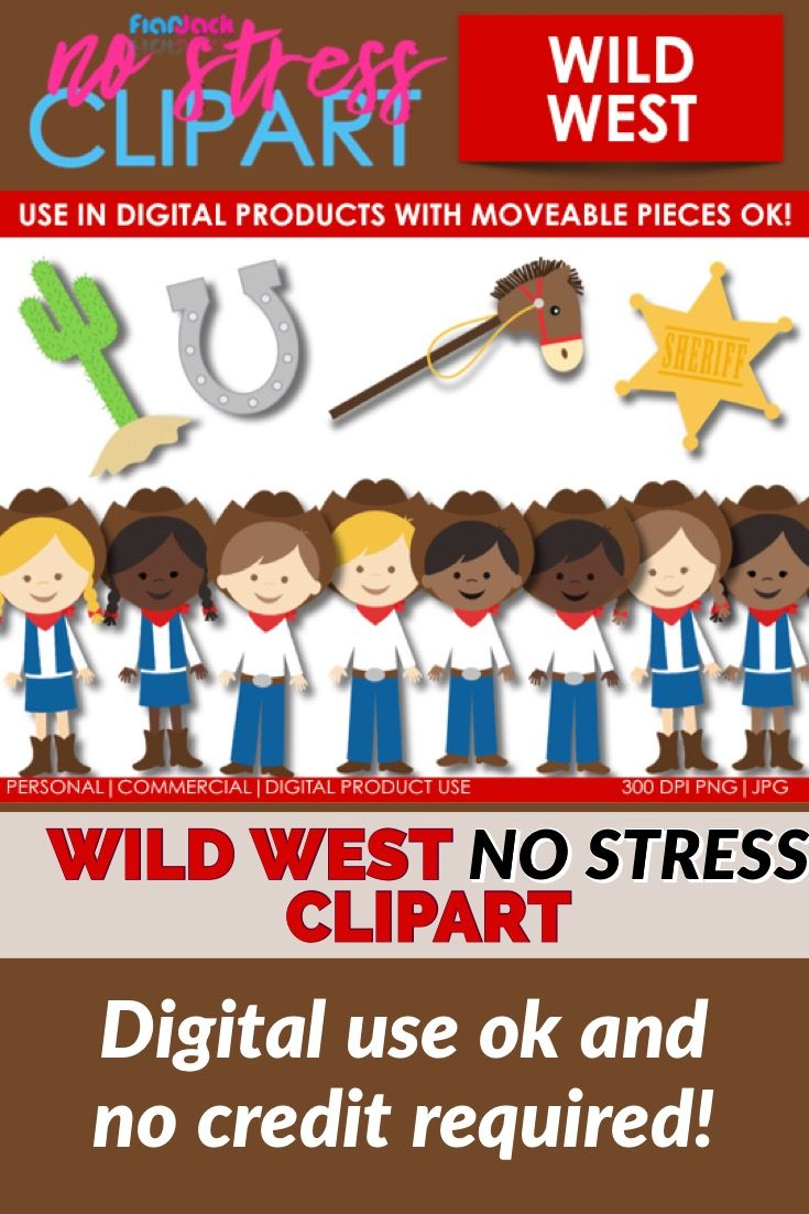 wild west clipart in color and black and white digital use ok and no credit required that s why it s called no stress clipart  [ 735 x 1102 Pixel ]