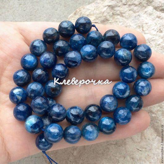 Для украшений ручной работы. Ярмарка Мастеров - ручная работа. Купить Кианит шар 9,5 мм гладкий бусины камни для украшений. Handmade.