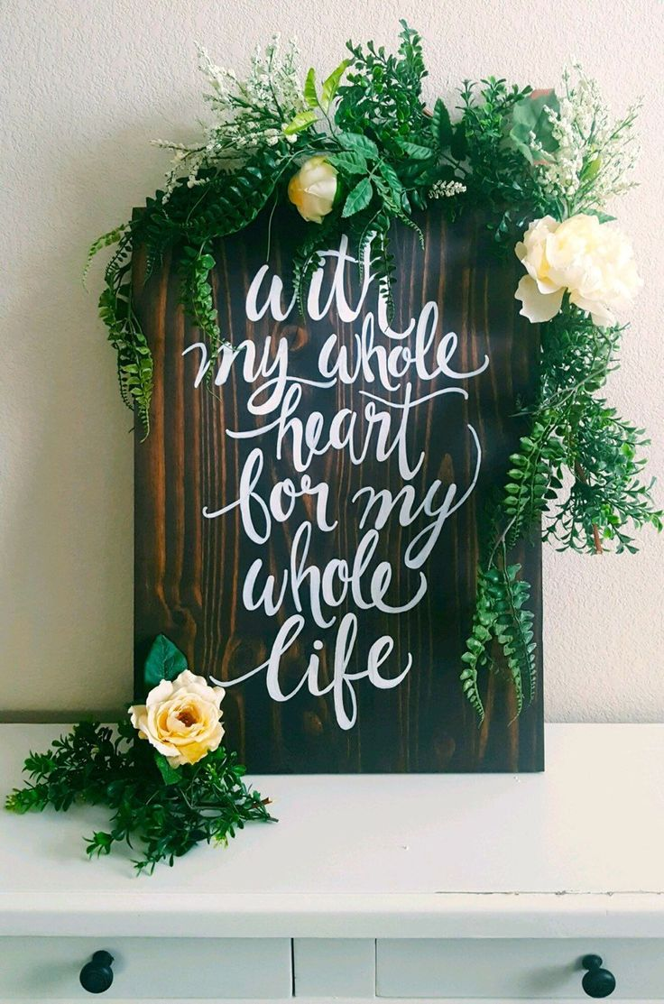Enter to win our Custom Calligraphy Sign Giveaway! The sign can be customized for any event you might be planning or just as home décor!