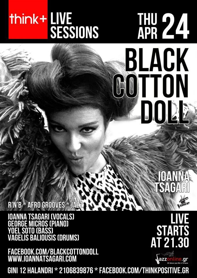 http://justbands.gr/black-cotton-doll-live-think/