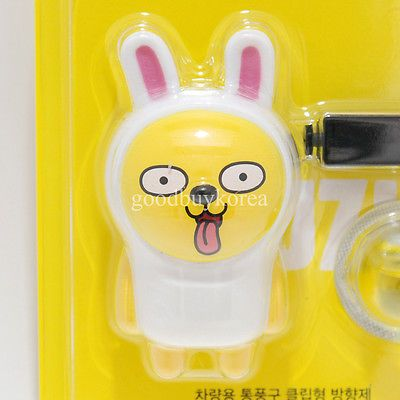 Kakao Friends - Car Air Freshener - Muzi (Grapefruit, 30 Days)