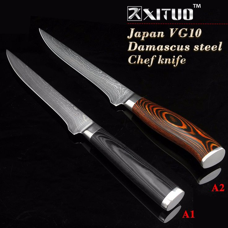 "XITUO 5.5 ""inch damascus boning knives utility Japanese vg10 damascus steel chef knife Micarta handle Professional kitchen knife"