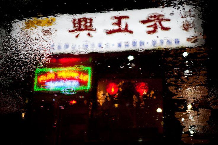 Chinatown in the rain