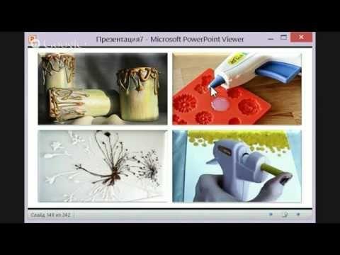 Выступление Марины Трублиной от 4 июля на конференции Творчество без границ. - YouTube