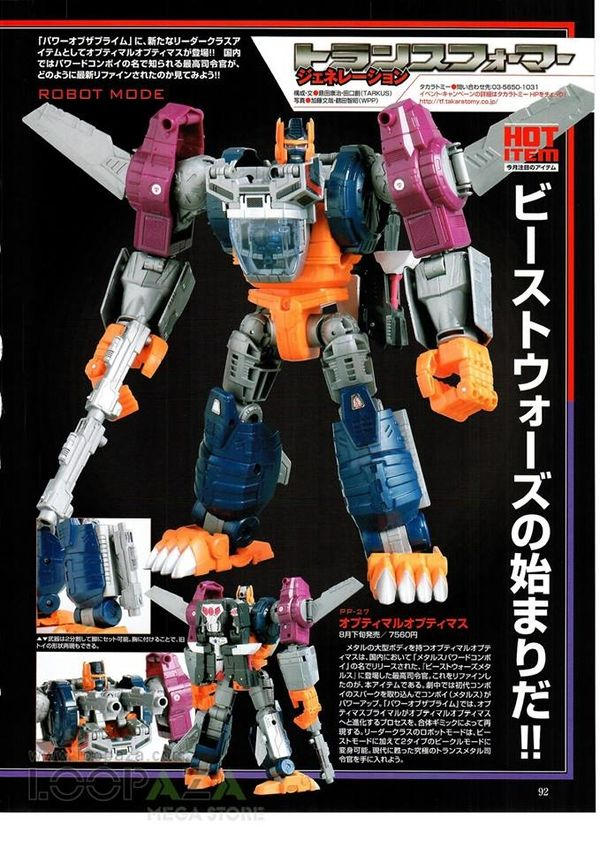 Figure King Scans - Power of the Primes Optimal Optimus, Abominus G1 Style, Predaking, More!