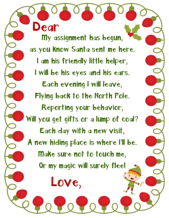 Elf on the Shelf Welcome Letter Printable for Boy Elf