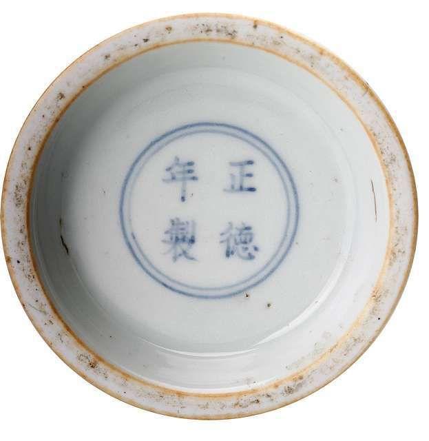 A fine Imperial <b>blue and white porcelain</b> zhadou,China, Zhengde ...