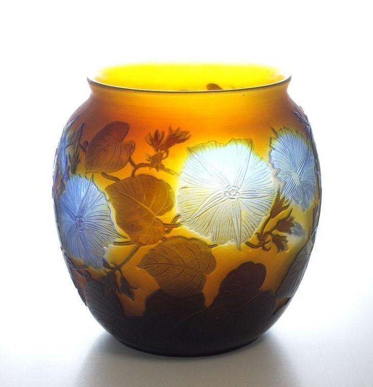 Art Nouveau Cameo Glass Vase by Emile Gallé