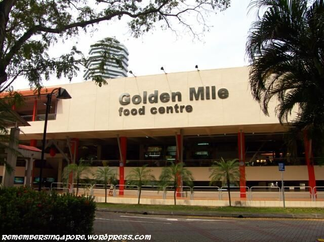 Golden Mile Food Centre And Army Market Singapore Photos Changi Singapore
