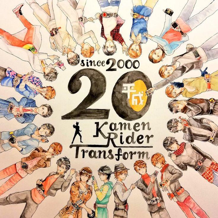 Kamen rider Pahlawan super, Animasi, Seni