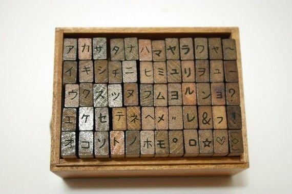 Wow AND katakana ones: Japan Wood, Art Mixed, Japanese Katakana, Katakana Wood, Art Journals, Artists Tools, D Art, Wood Stamps, Japan Katakana