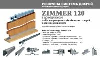 Раздвижная система с доводчиком для шкафов и дверей верхнего опирания zimmer 120 - Новация, МКП Киев (Украина) - купить, цена, фото