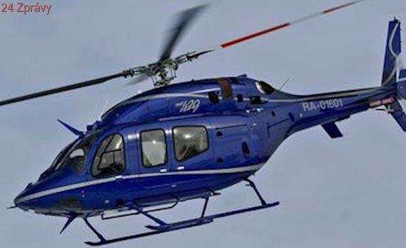 Na Slovensku se během cvičení zřítil policejní vrtulník. Čtyři těžce zranění