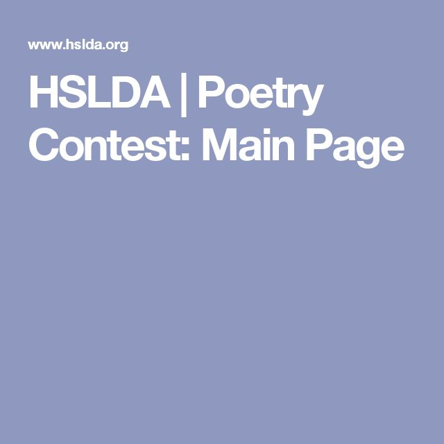 HSLDA  	 | Poetry Contest: Main Page
