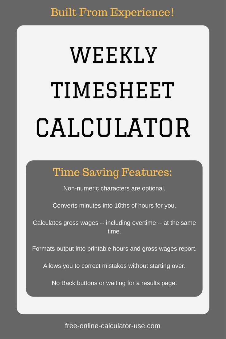 weekly timesheet calculator with lunch break small business