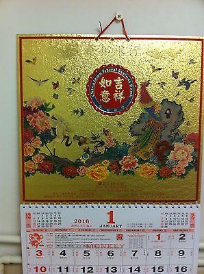 2016-Chinese-calendar-Big-approx-14-5-x-27