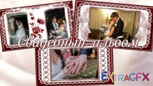 Wedding album- project ProShow Producer