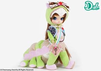Dal Chenille du Jardin AKA the most wtfwonderful doll ever.