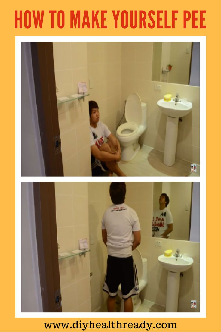 The 30 second pee