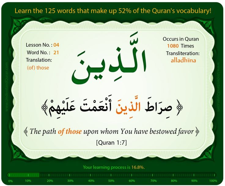 Asslam-o-Alaikum to all Muslim Brothers and sisters... we are teaching online Quran-e-Pak with Translation & Proper Tajveed- Basic knowledge of Islam in the light of Quranic Teachings.- Ways of Offering Prayers (Namaz)- Six Kalimas and Masnoon DUAs with thier Proper meaning and understanding- Memorization Of Last 10 Quranic Surahs and discussion of any other issues of Islam on you peoples DemandPlease add us here take free trial classes if you will be satisfy then continue…