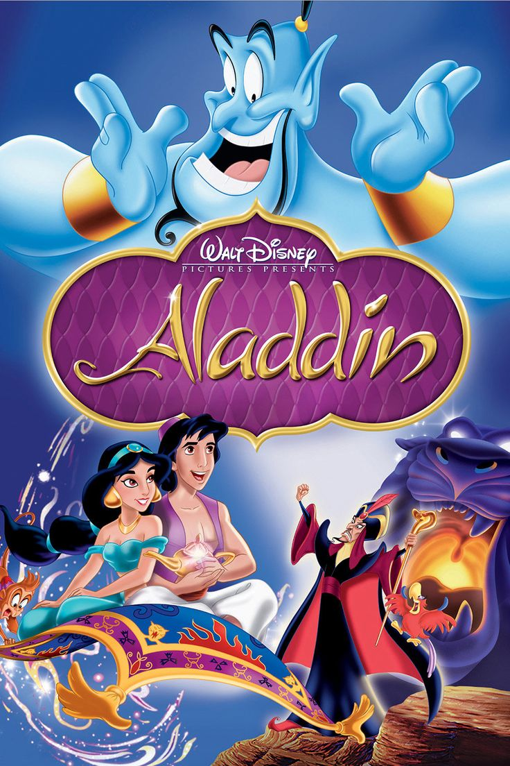 Aladdin (1992).  Pinning this in memory of Robin Williams who was the voice of the genie.