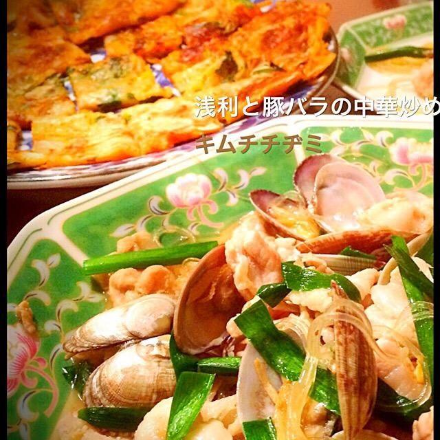 ご飯がススムおかずです‼︎ - 50件のもぐもぐ - 浅利と豚バラの中華炒めとキムチチヂミで今日のお夕食♪ by 72Yu18