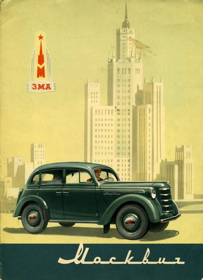 Moskvitch 400 | 157| us,fm|