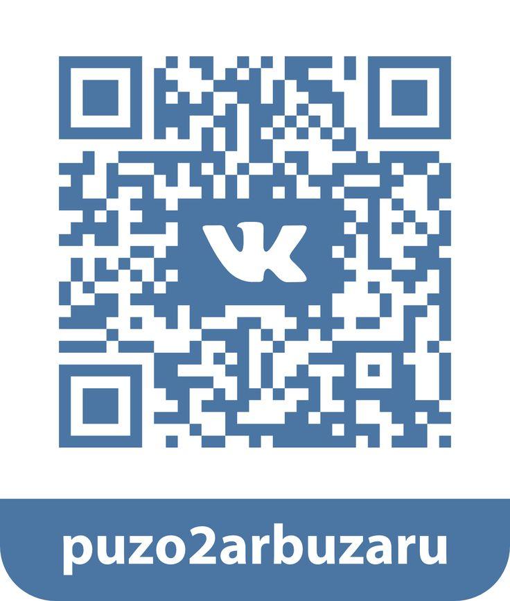 Наша группа в VK https://vk.com/puzo2arbuzaru  Кулинария, еда, рецепты, рестораны, кафе и все что с этим связано. Присоединяйтесь!