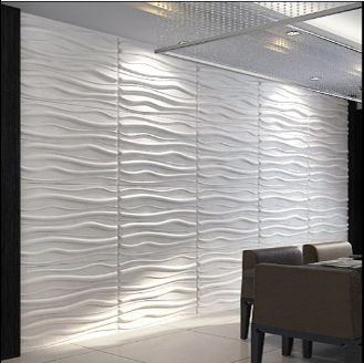 Modern Contemporary Wave Design Glue On Wall Panel Package Of 6 Tiles