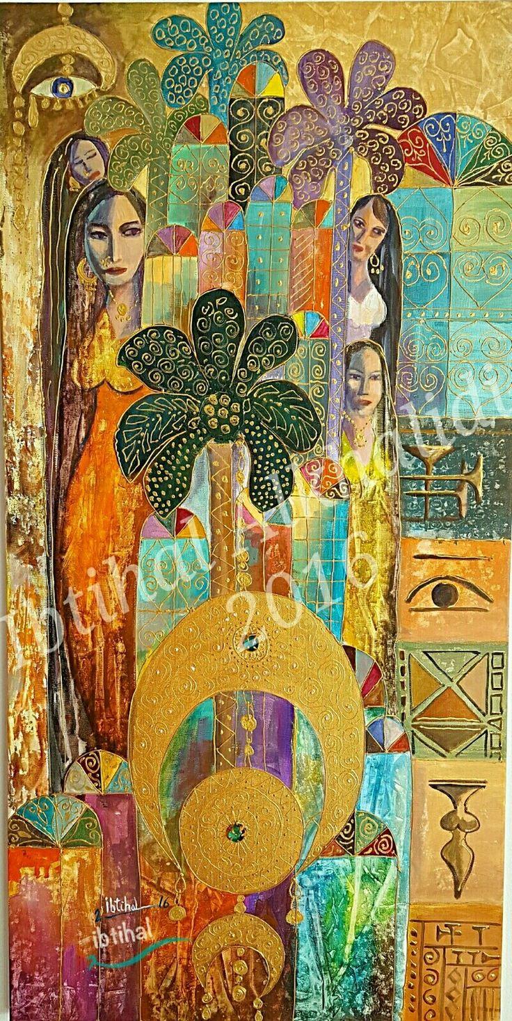 My painting 40x90  من اعمالي شناشيل بغدادية