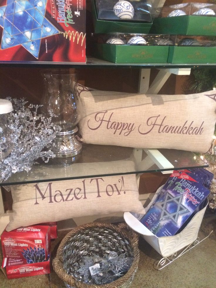 We Proudly Sell Hanukkah Pillows And Jewels.