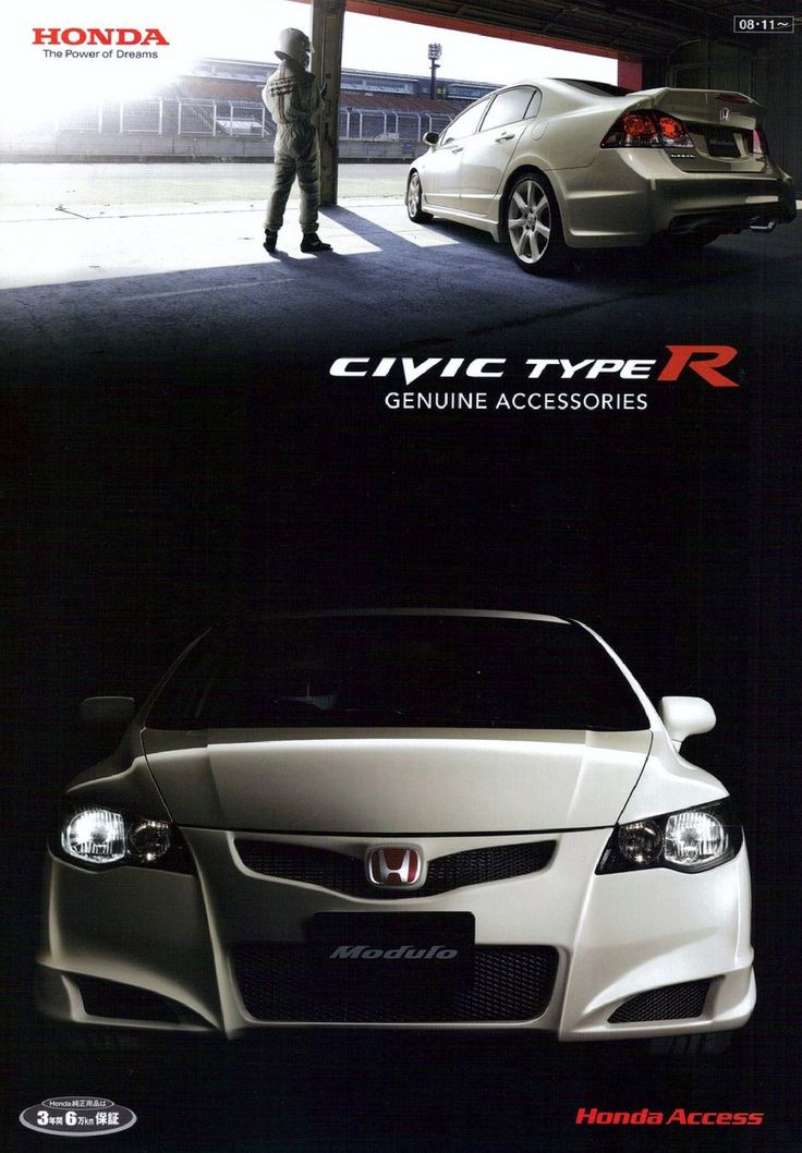 15 Best Ideas About Honda Civic Accessories On Pinterest