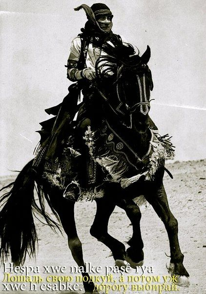 Kurdish Woman on a magnificently decorated Horse.