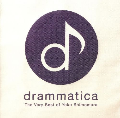Drammatica: The Very Best of Yoko Shimomura [CD]