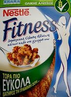  ΝΑ ΤΟ ΦΑΩ; Αντικειμενική κριτική για τη διατροφή και τη δίαιτα από διαιτολόγους/διατροφολόγους.: Κριτική: Nestle Fitness
