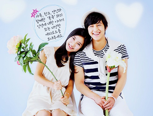 27 best images about kim bum and kim so eun on pinterest