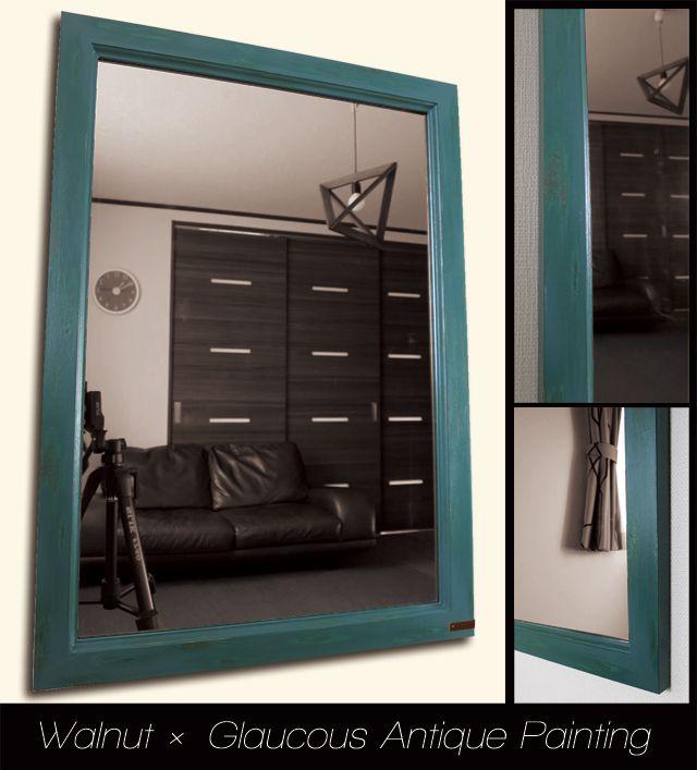 上質なインテリア家具[鏡ミラー]【ウォルナット × 緑青色】