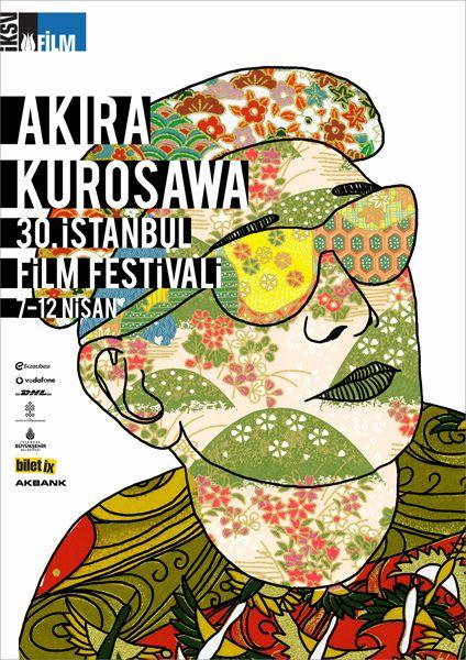 Akira Kurosawa Film Festival #Graphic Design Poster