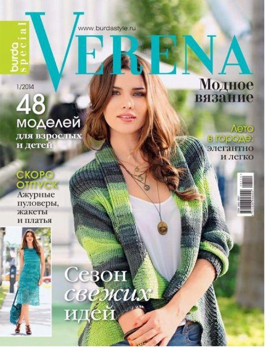 veren_spec_1_14-top-journals.com_01 (533x700, 444Kb)