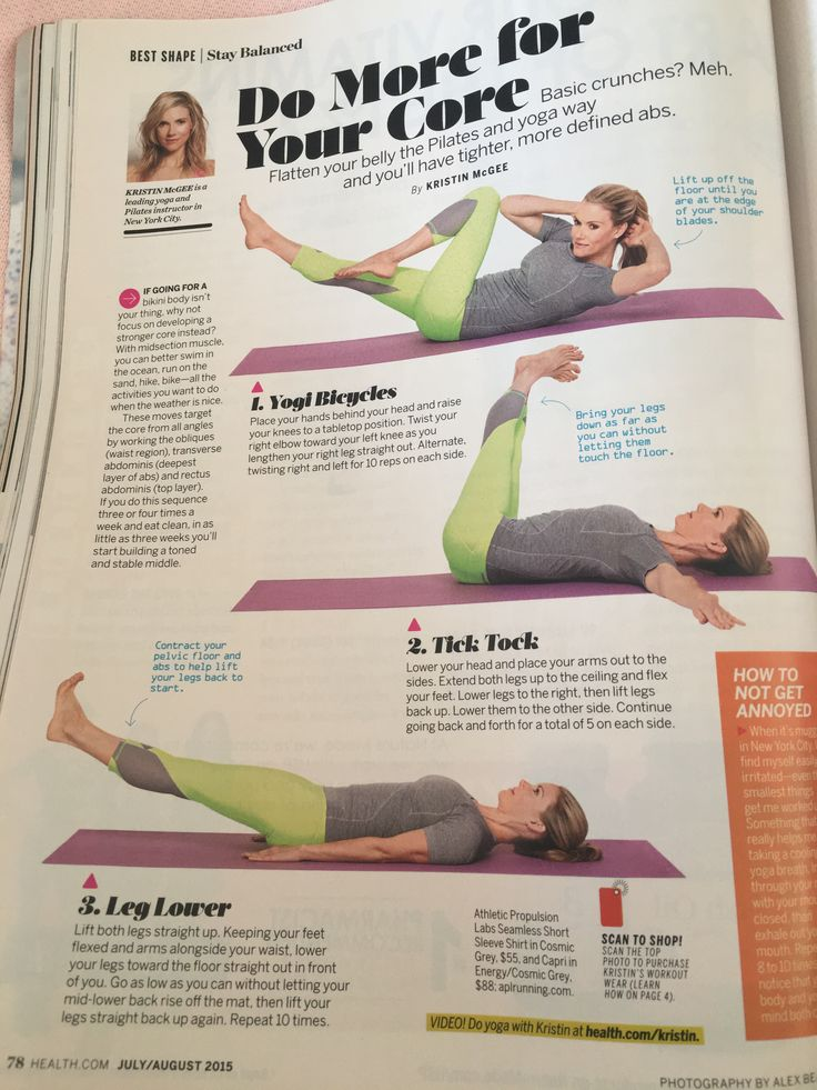 Do more for your core Kristin McGee Health Magazine July/August 2015 issue exercises: yogi bicycles, tick tick & leg lower