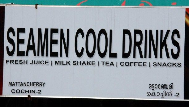 Cool Drinks & Recipes For Order in India. Seamen? Funny Travel Sign | The Travel Tart Blog