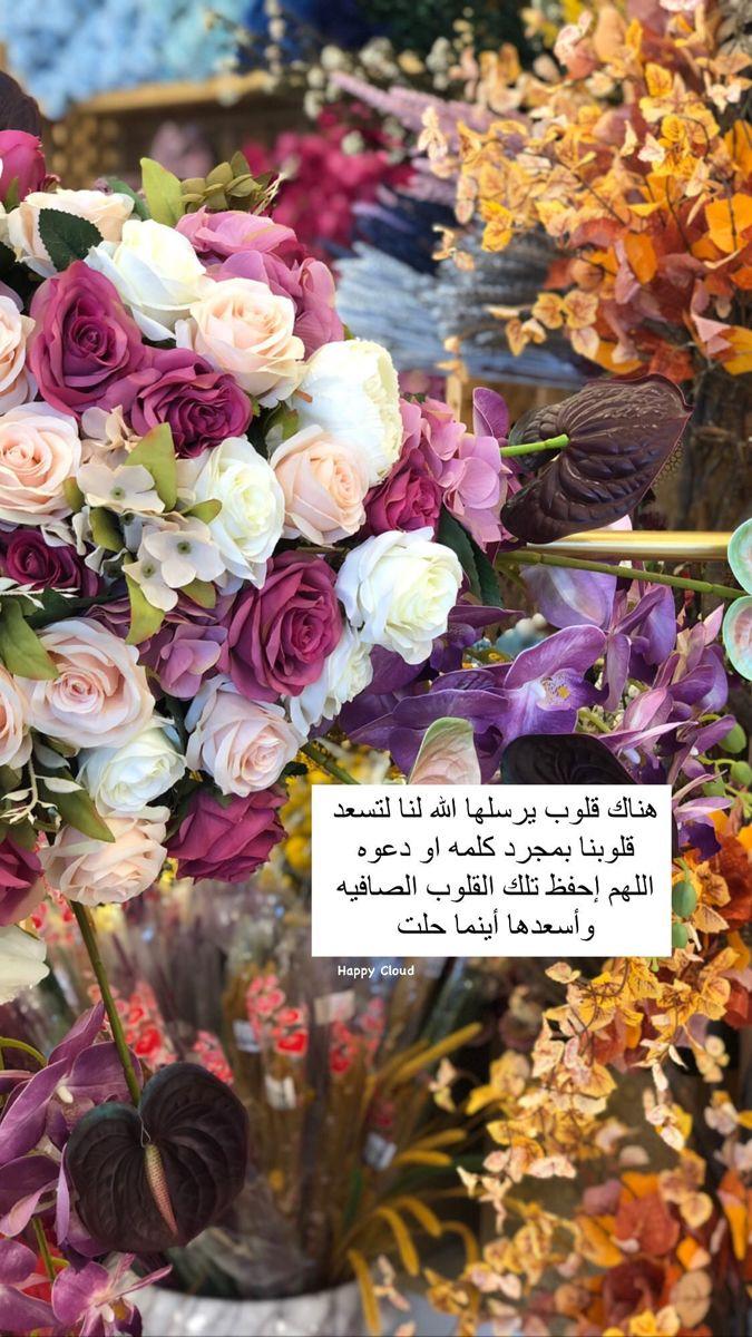اللهم رضنا و ارضى عنا Beautiful Arabic Words Eyeball Art Islamic Images