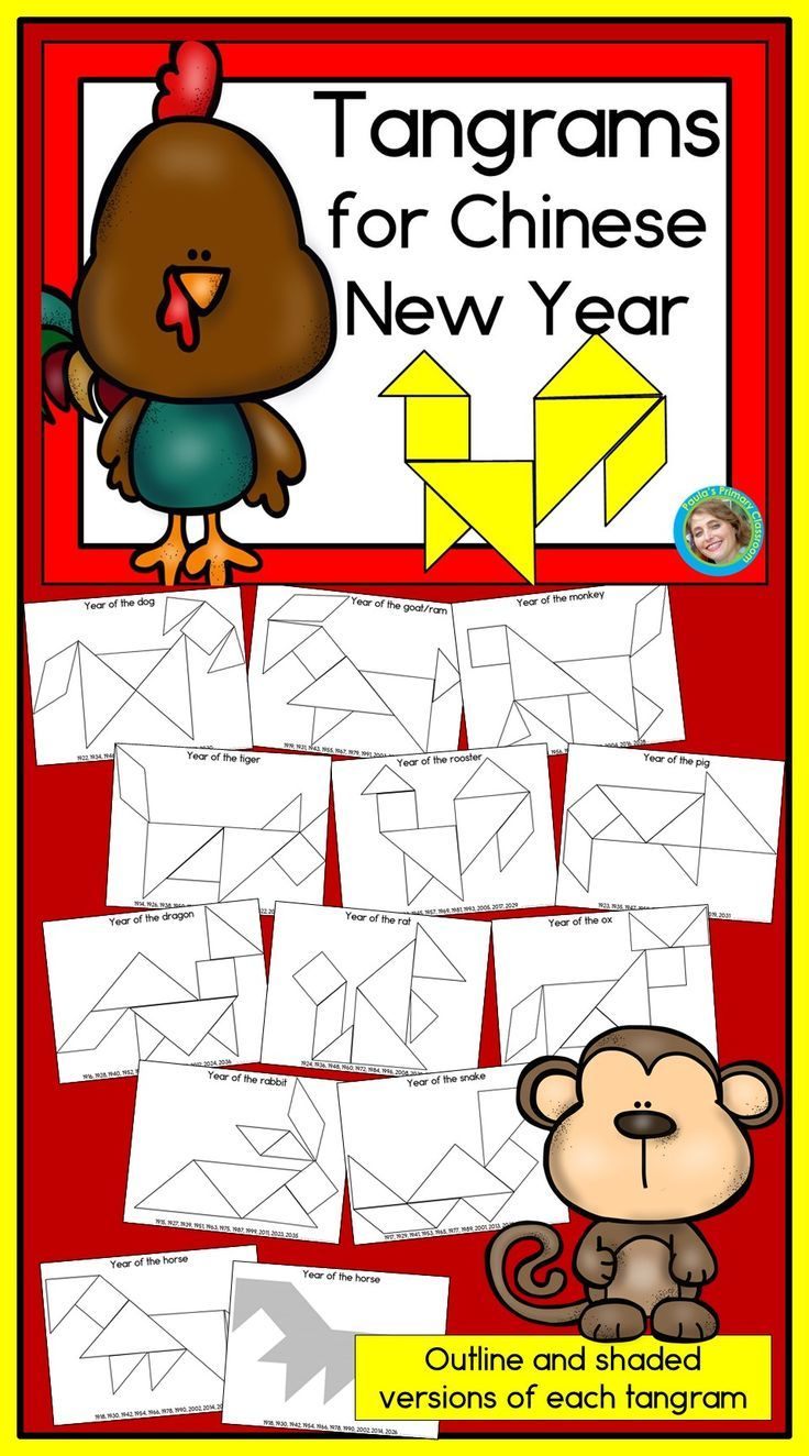 Chinese New Year Tangram Puzzles With 2d Shapes Brain Teasers Math Center Station Activi Chinese New Year Activities Chinese New Year Crafts Chinese New Year [ 1324 x 736 Pixel ]