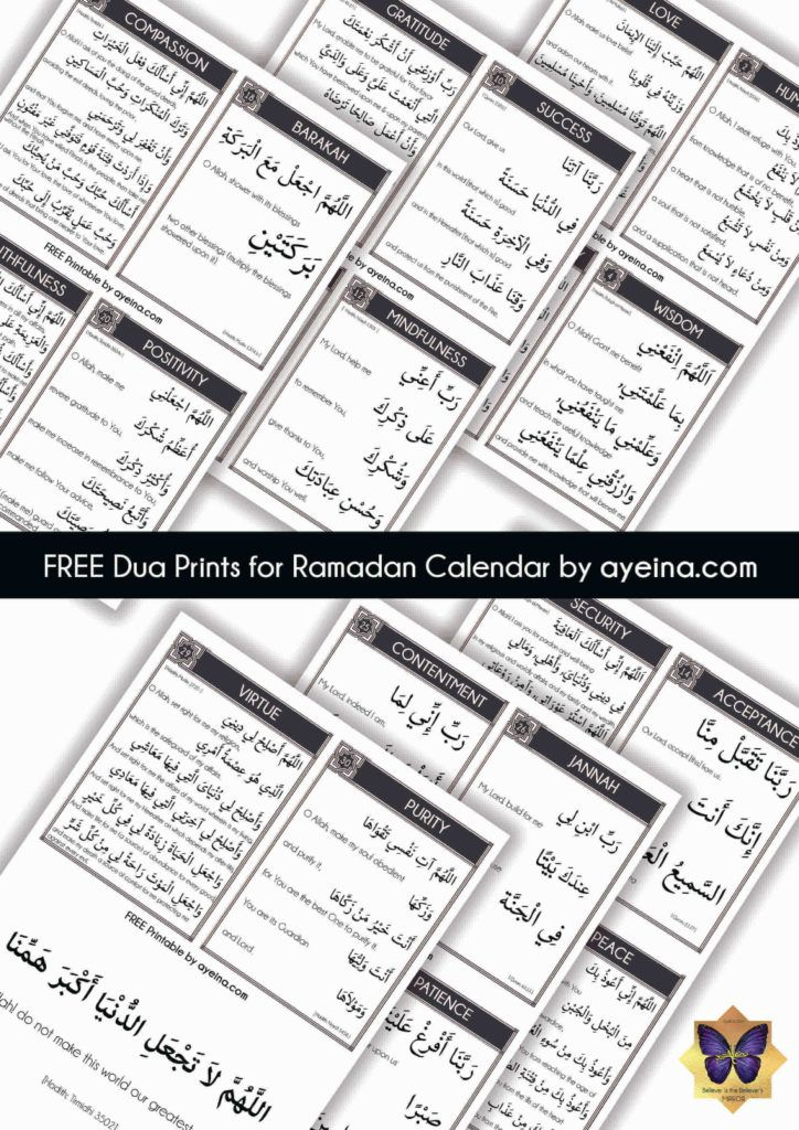 List Of 30 Duas Free Printables For Ramadan Calendar In 2020