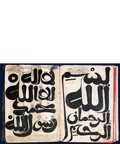 Indications of good works, 1828-29 Moroccan Calligrapher-al-Qandûsî