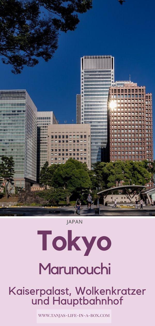 Ninomaru Garten Im Ostgarten Des Kaiserpalastes Tokio Japan Stockfotografie Alamy